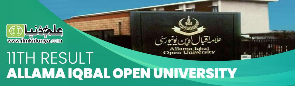 Allama Iqbal Open University 11th Class Result