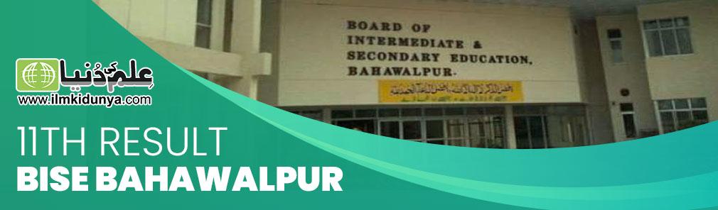 Bahawalpur Board 11th Class Result