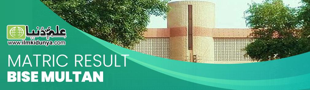 Multan Board Matric Result