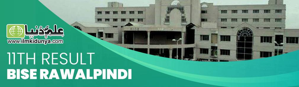 Rawalpindi Board 11th Class Result