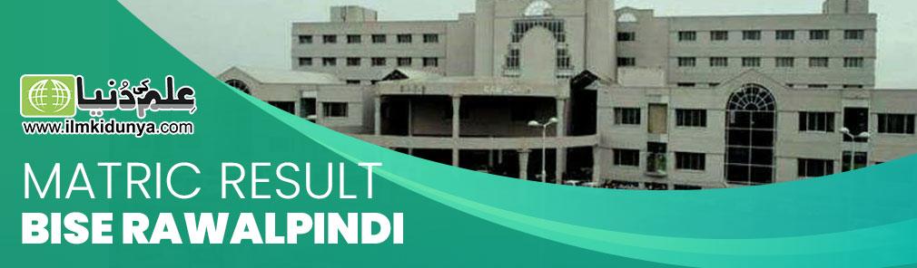 Rawalpindi Board Matric Result