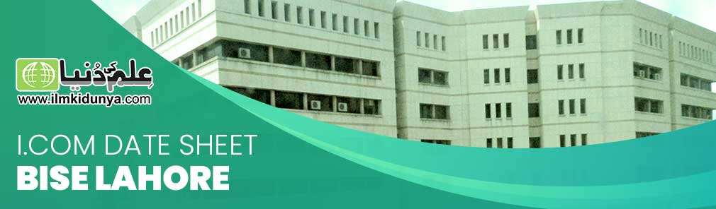 I.Com Date Sheet Lahore Board
