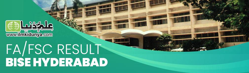 Hyderabad Board FA FSc Result