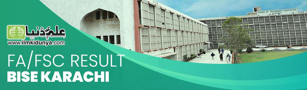 Karachi Board FA FSc Result