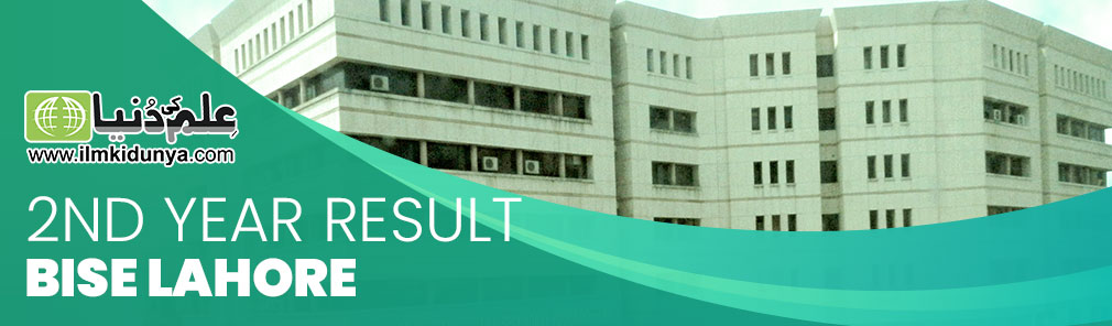 BISE Lahore 2nd Year Result