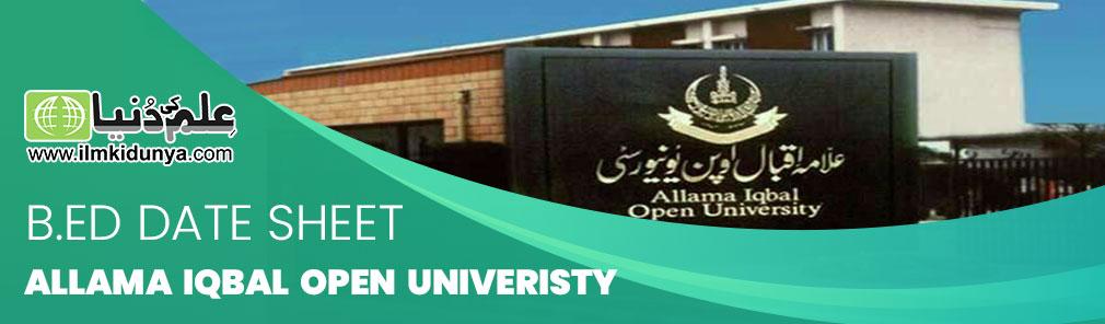 B.Ed Date Sheet Allama Iqbal Open University