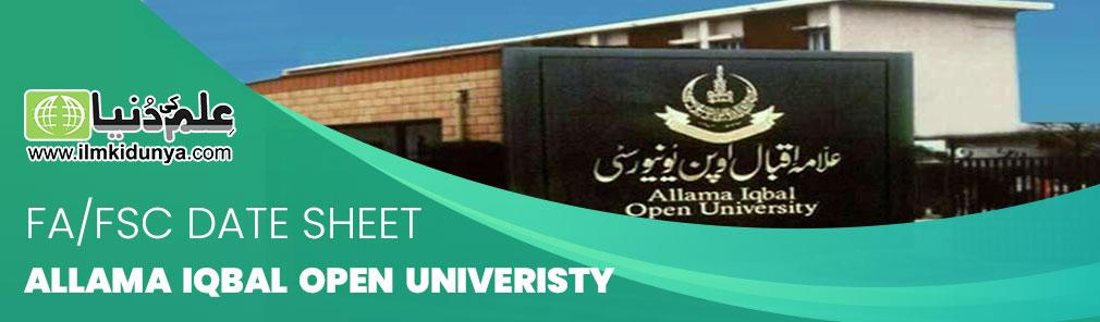 FA FSc Date Sheet Allama Iqbal Open University