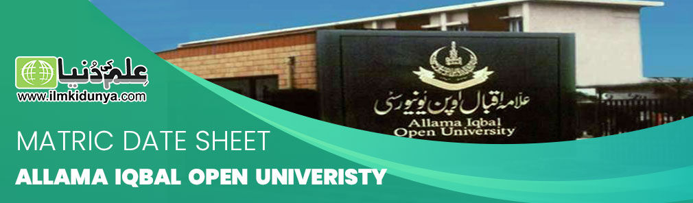 Matric Date Sheet Allama Iqbal Open University