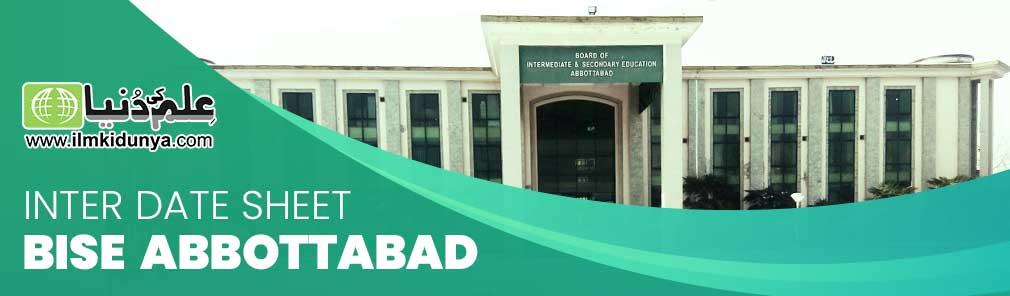 Inter Date Sheet Bise Abbottabad Board