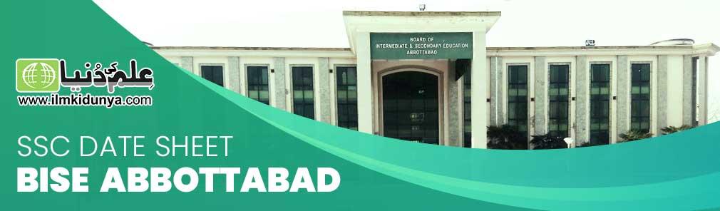 SSC Date Sheet Bise Abbottabad Board