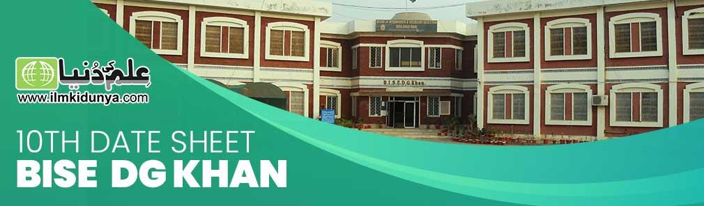 10th Class Date Sheet 2021 Bise DG Khan Board