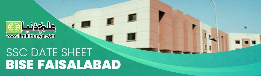 SSC Date Sheet Faisalabad Board