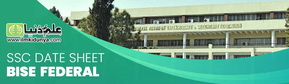 SSC Date Sheet Bise Federal Board
