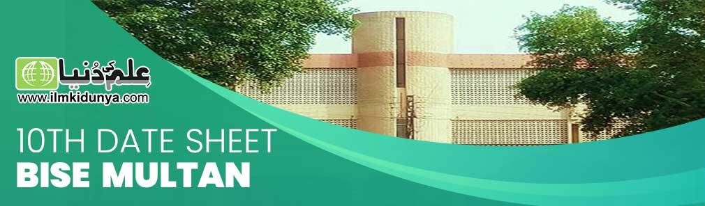 10th class Date Sheet 2021 Bise Multan Board