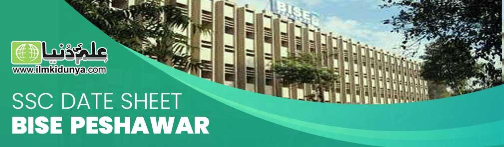 SSC Class Date Sheet Bise Peshawar Board