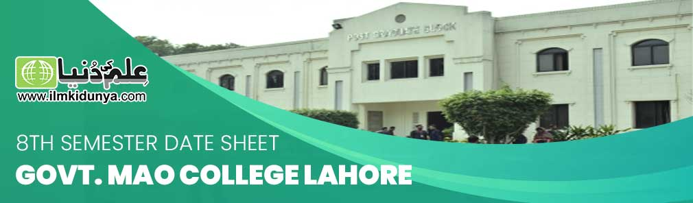 Date Sheet Govt M.A.O College Lahore