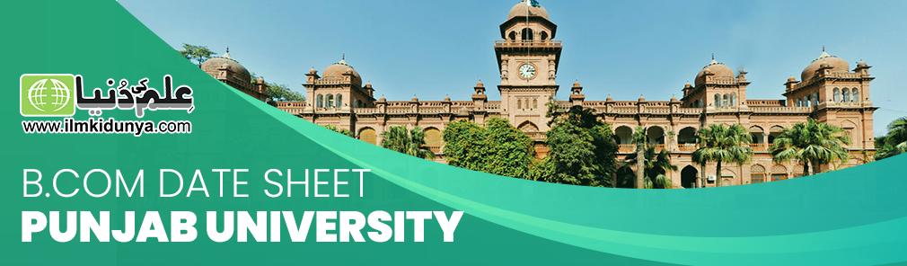 B.Com Date Sheet Punjab University