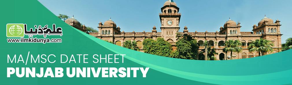 MA MSc Date Sheet Punjab University