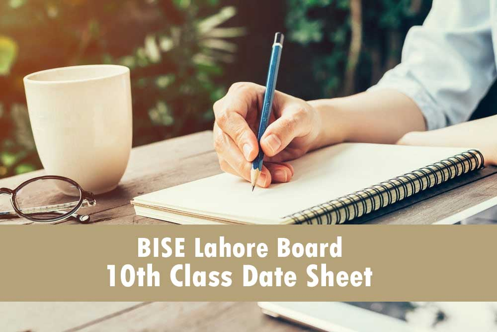 Bise Lahore 10th Class Date Sheet 2020