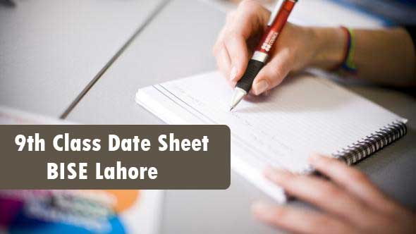 Bise Lahore 9th Class Date Sheet 2020