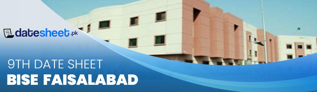 Bise Faisalabad 9th Date Sheet 2020