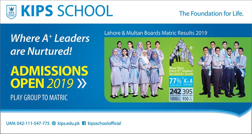Pakistan Education News Colleges Scholarship Result Admission Jobs