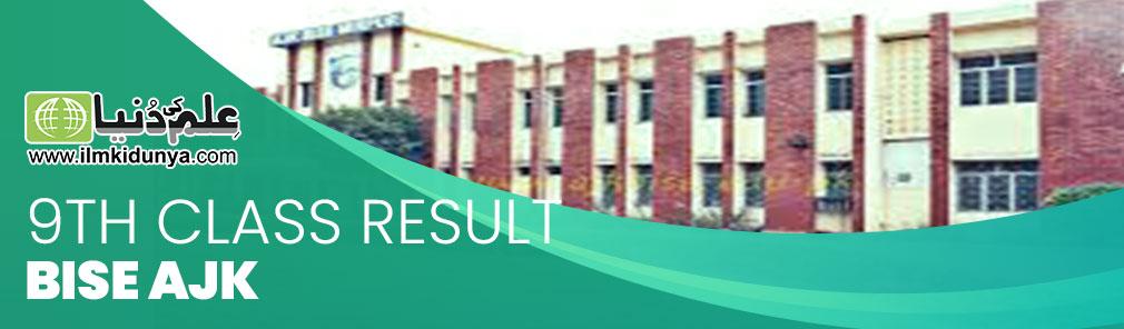 AJK Board 9th Class Result 2020