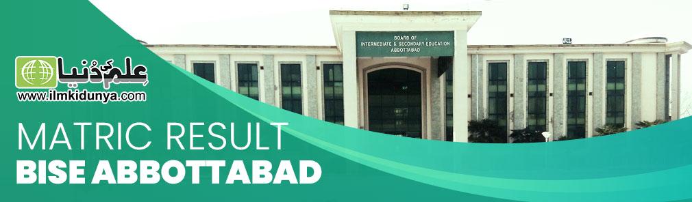 Abbottabad Board Matric Result