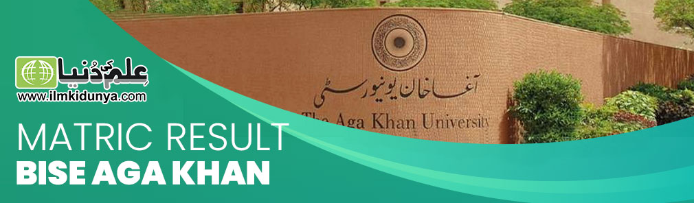 Aga Khan Board Matric Result