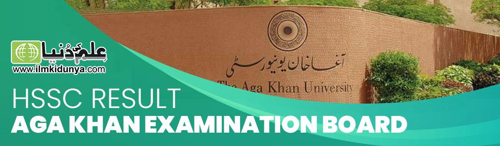 Aga Khan Board HSSC Result