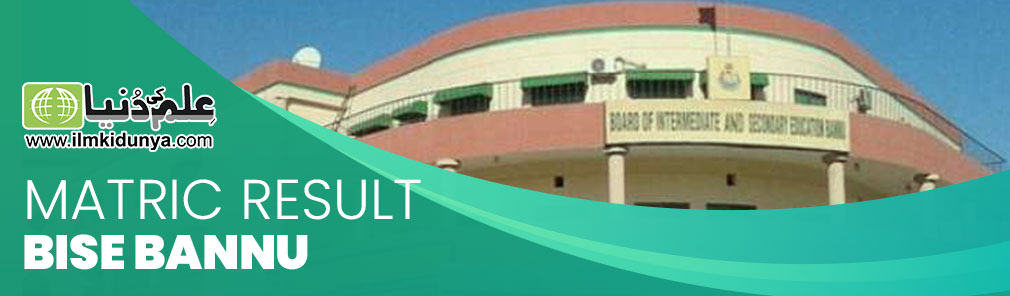 Bannu Board Matric Result