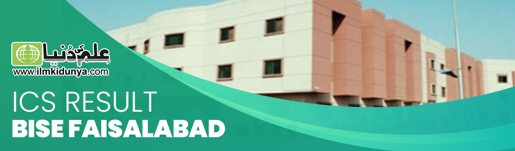Faisalabad Board ICS Result