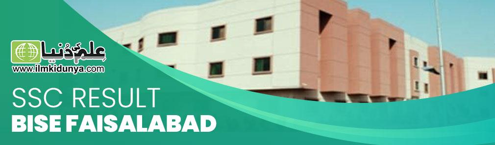 Faisalabad Board SSC Result