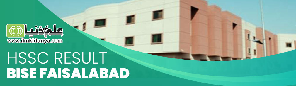 Faisalabad Board HSSC Result