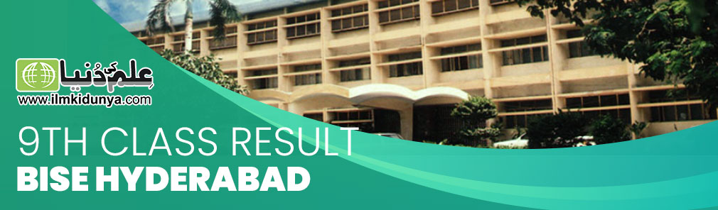 Hyderabad Board 9th Class Result