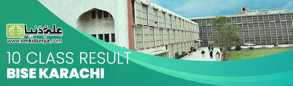 Karachi Board 10th Class Result