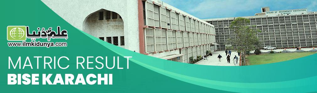 Karachi Board Matric Result