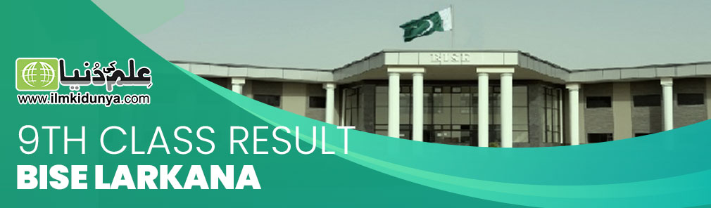 Larkana Board 9th Class Result