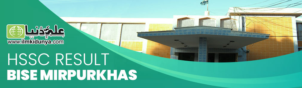 Mirpurkhas Board HSSC Result