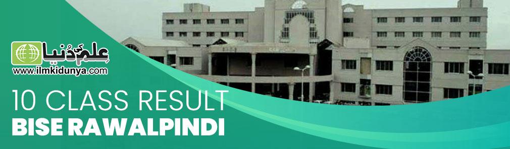 Rawalpindi Board 10th Class Result