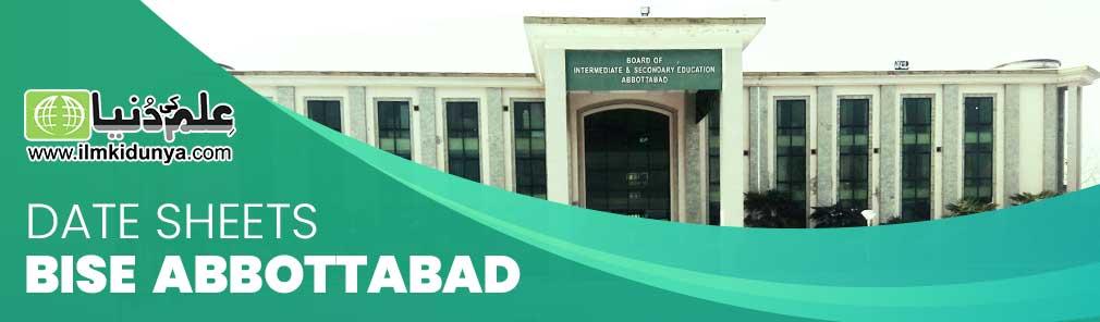 Date Sheet Bise Abbottabad Board