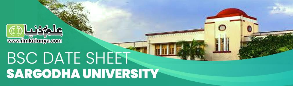 BA Date Sheet Punjab University