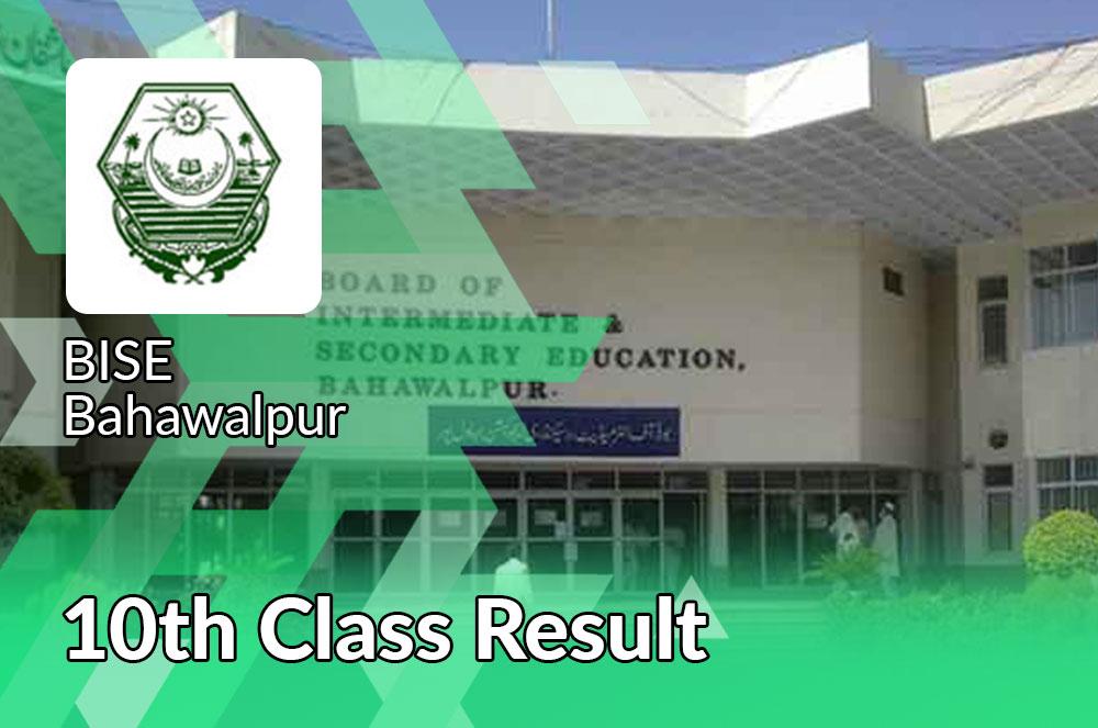 10th Class Result 2021 bise Bahawalpur board