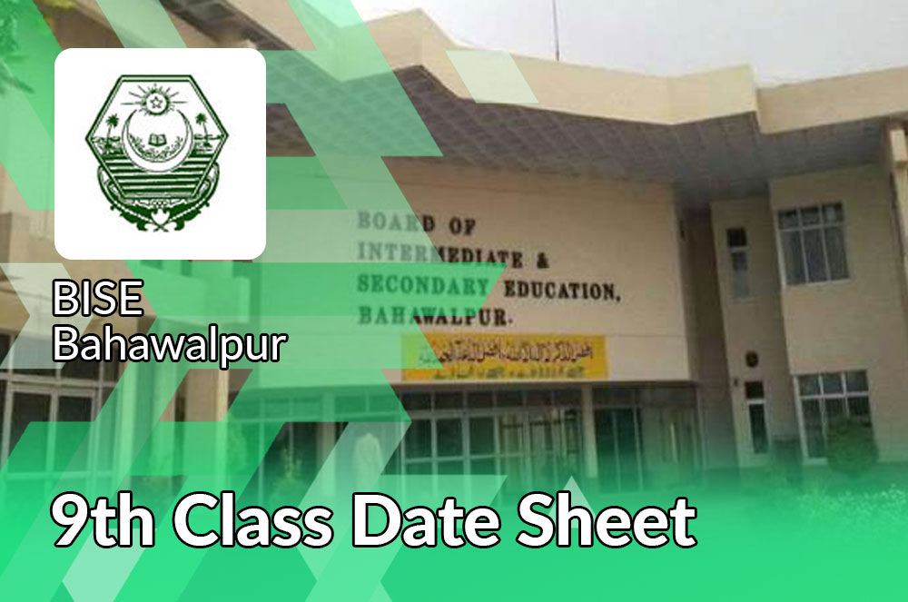 9th Class date Sheet Bise Bahawalpur Board