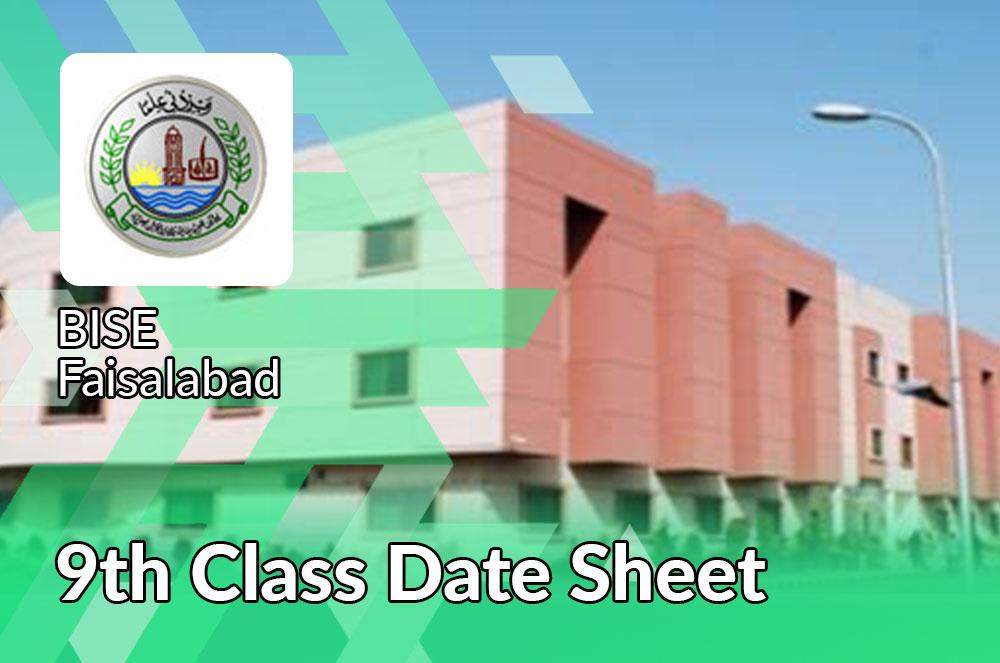 9th Class Date Sheet Faisalabad Board