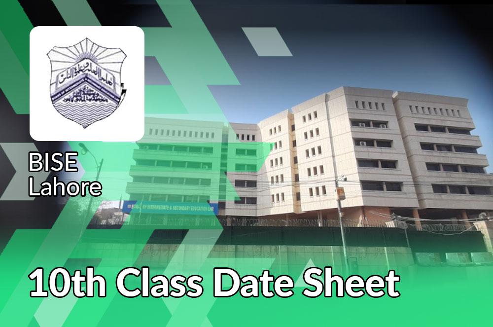 10th Class Date Sheet 2021 Lahore Board