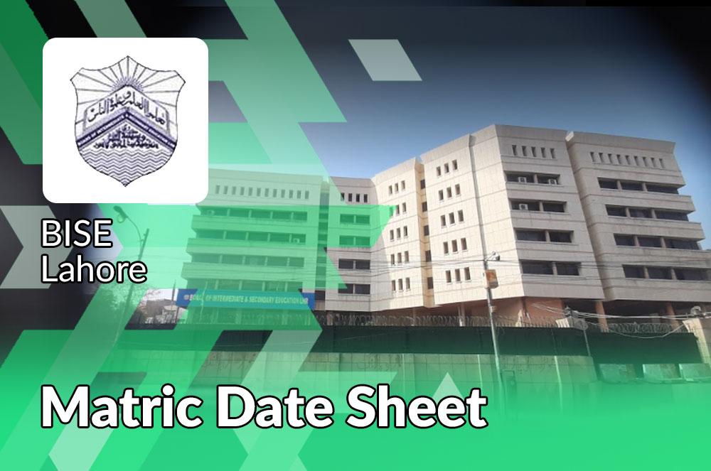 matric Date Sheet Lahore Board