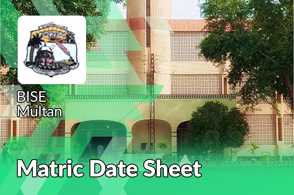 Date Sheet Bise Gujranwala