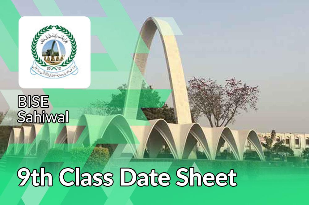 9th Class Date Sheet Sahiwal Board