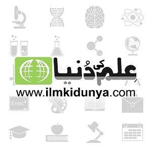 Free Online Videos Lectures for Pakistani Students